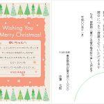 喪中はがきの返信や返事をクリスマスカードでするのはマナー違反?