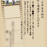喪中はがきに写真を入れるときのマナー|デザイン・テンプレート